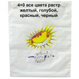 pvd_40
